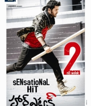 heart-attack-movie-2nd-week-posters