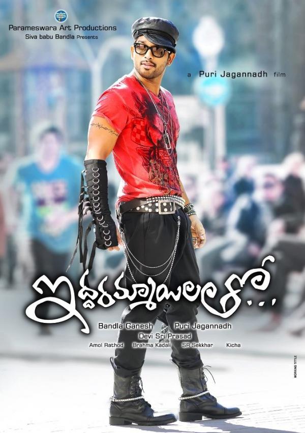 iddarammayilatho first look posters 1 Iddarammayilatho first look posters