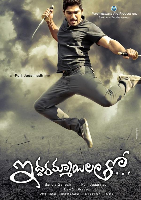iddarammayilatho first look posters 2 Iddarammayilatho first look posters