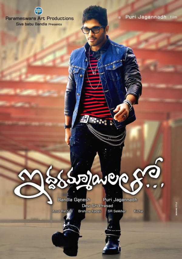 iddarammayilatho first look posters 3 Iddarammayilatho first look posters
