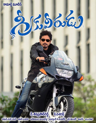 nagarjuna greeku veerudu movie first look wallpapers 1 Nagarjuna Greeku Veerudu Movie First Look Wallpapers