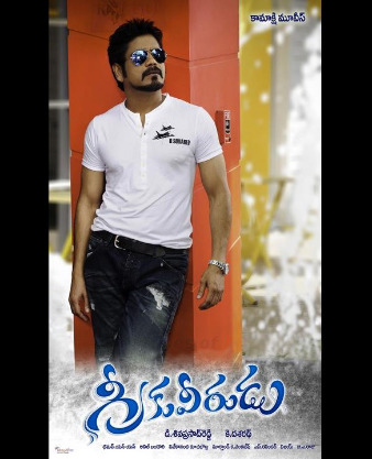 nagarjuna greeku veerudu movie first look wallpapers 2 Nagarjuna Greeku Veerudu Movie First Look Wallpapers