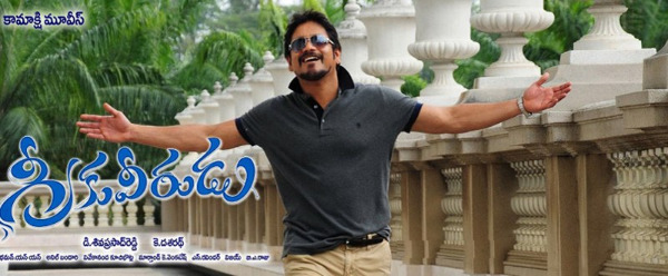 nagarjuna greeku veerudu movie first look wallpapers 4 Nagarjuna Greeku Veerudu Movie First Look Wallpapers