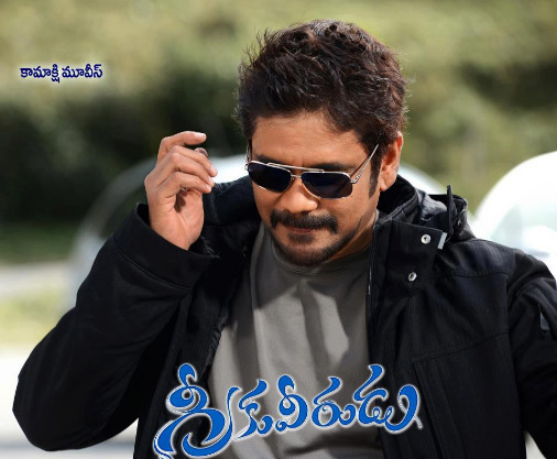 nagarjuna greeku veerudu movie first look wallpapers 6 Nagarjuna Greeku Veerudu Movie First Look Wallpapers