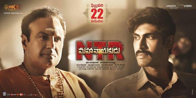 ntr-mahanayakudu-movie-posters_7