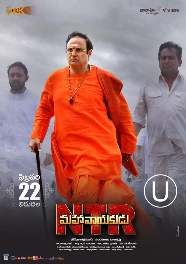 ntr-mahanayakudu-movie-posters_8