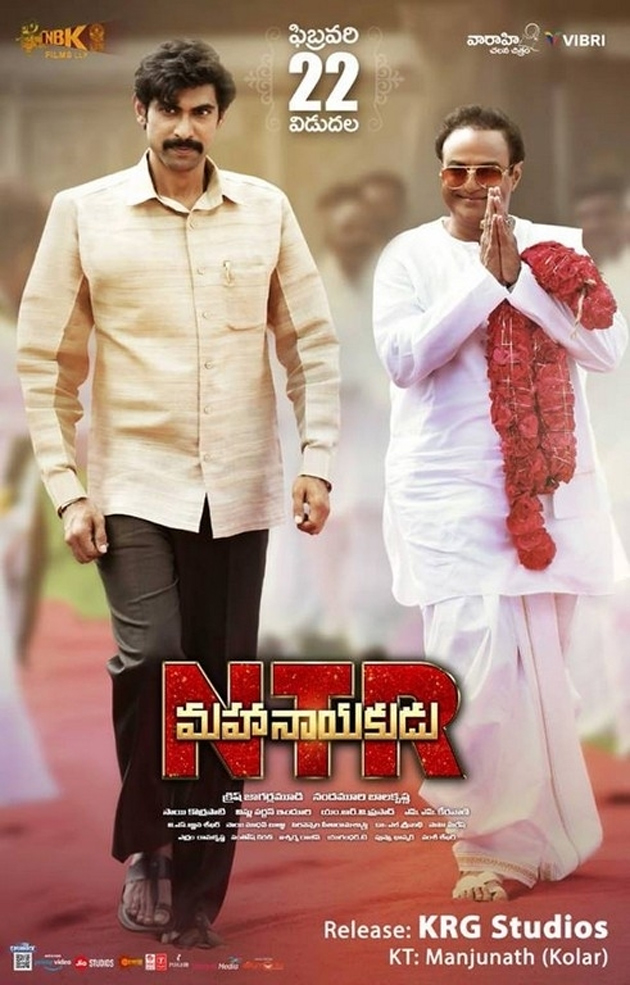 ntr-mahanayakudu-movie-posters_9