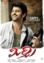 thumbs rebel star prabhas mirchi movie photos 106 Prabhas Mirchi First Look Wallpapers