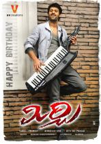 thumbs rebel star prabhas mirchi movie photos 1232 Prabhas Mirchi First Look Wallpapers