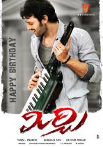 thumbs rebel star prabhas mirchi movie photos 1333 Prabhas Mirchi First Look Wallpapers
