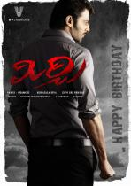 thumbs rebel star prabhas mirchi movie photos 1401 Prabhas Mirchi First Look Wallpapers