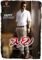 thumbs rebel star prabhas mirchi movie photos 16 Prabhas Mirchi First Look Wallpapers