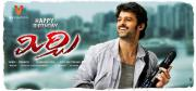 thumbs rebel star prabhas mirchi movie photos 1673 Prabhas Mirchi First Look Wallpapers