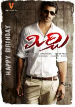 thumbs rebel star prabhas mirchi movie photos 176 Prabhas Mirchi First Look Wallpapers