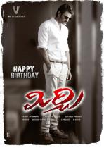 thumbs rebel star prabhas mirchi movie photos 192 Prabhas Mirchi First Look Wallpapers