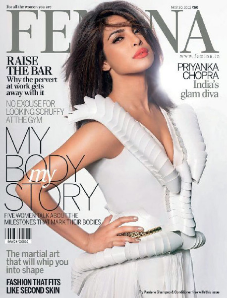 priyanka chopra hot photo shoot photos 1234 Priyanka Chopra Hot Photo Shoot Photos