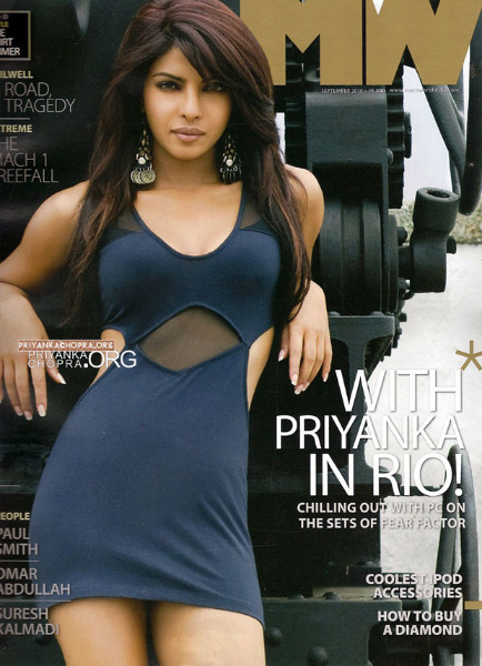 priyanka chopra hot photo shoot photos 1875 Priyanka Chopra Hot Photo Shoot Photos