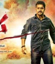 rabhasa-movie-first-look