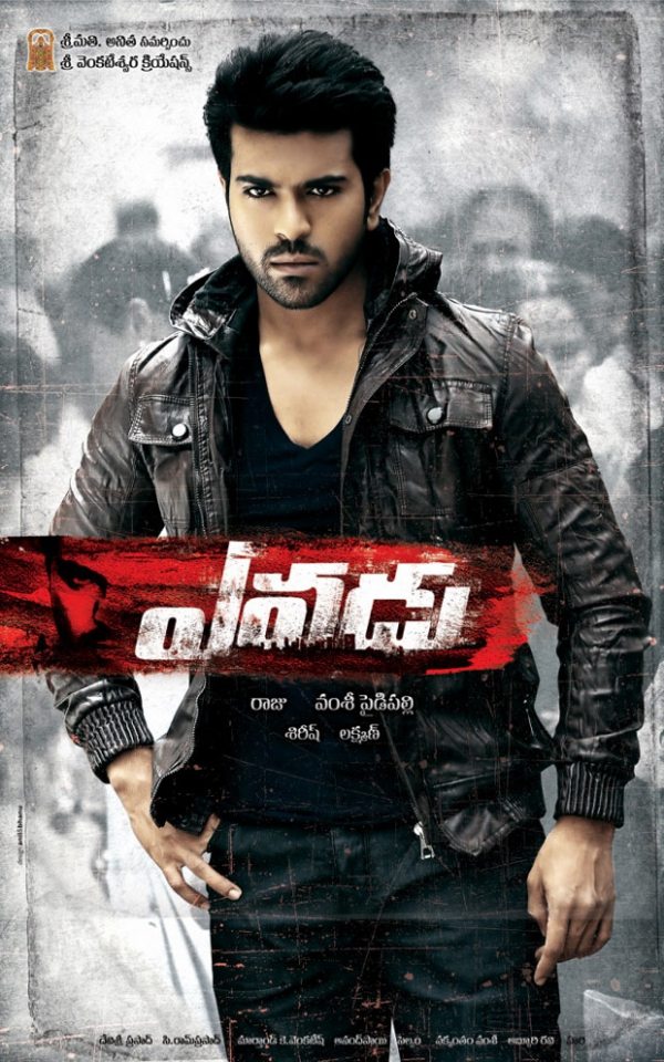 yevadu-movie-posters-1138