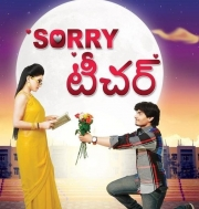 thumbs sorry teacher 11 Sorry Teacher Movie Wallpapers