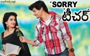 thumbs sorry teacher 13 Sorry Teacher Movie Wallpapers