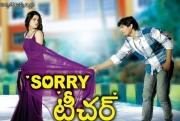 thumbs sorry teacher 9 Sorry Teacher Movie Wallpapers