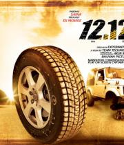 12-12-12-movie-wallpapers-1