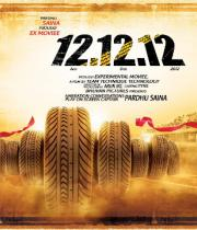 12-12-12-movie-wallpapers-2