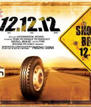 12-12-12-movie-wallpapers-5