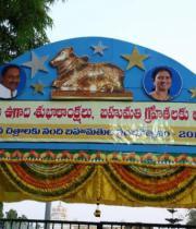 nandi-awards-celebrations-photos-4
