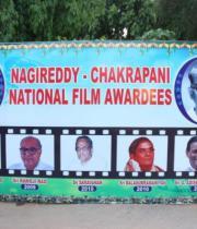 nandi-awards-celebrations-photos-5