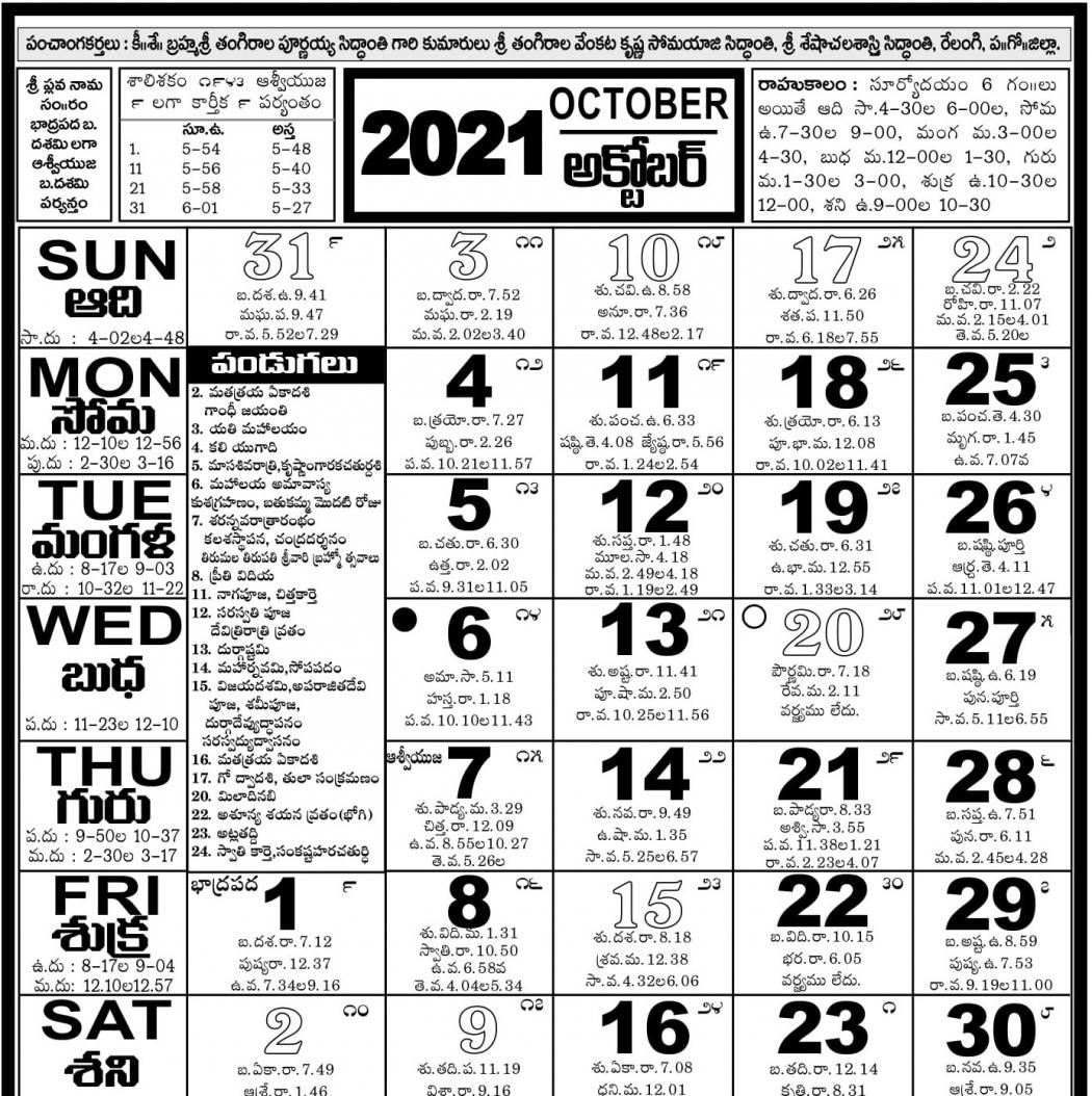 10-2021_venkatrama_and_co_telugucalendar-october