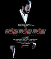 555-movie-new-posters-1