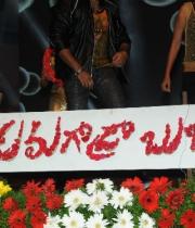 aadu-magadura-bujji-audio-launch-photos-1