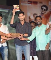 aadu-magadura-bujji-audio-launch-photos-11