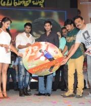 aadu-magadura-bujji-audio-launch-photos-13