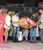 aadu-magadura-bujji-audio-launch-photos-19