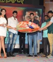 aadu-magadura-bujji-audio-launch-photos-20
