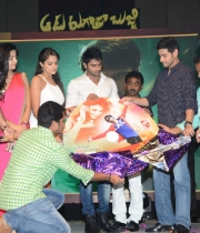 aadu-magadura-bujji-audio-launch-photos-25