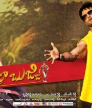 aadu-magadraa-bujji-movie-new-wallpapers-1