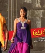 aadu-magadraa-bujji-movie-new-wallpapers