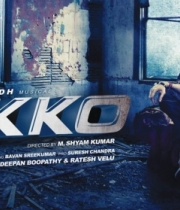 aakko-movie-first-look-posters-1