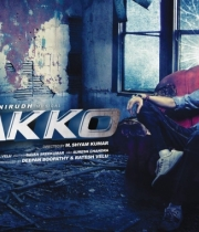 aakko-movie-first-look-posters-2