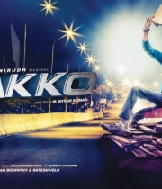 aakko-movie-first-look-posters-3