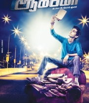 aakko-movie-first-look-posters-4