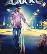 aakko-movie-first-look-posters-7