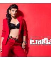 actress-reva-dn-tollywood-magazine-photos-2