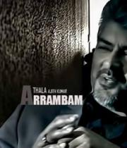 ajith-aarambam-movie-first-look-photos-1