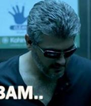 ajith-aarambam-movie-first-look-photos-2