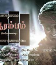 ajith-aarambam-movie-first-look-photos-3